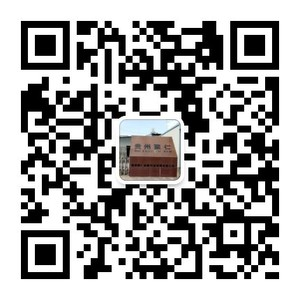 qrcode_for_gh_45f37f3fdea8_430.jpg